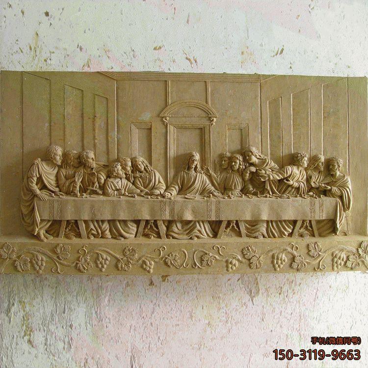最后的晚餐浮雕_大理石广场浮雕壁画