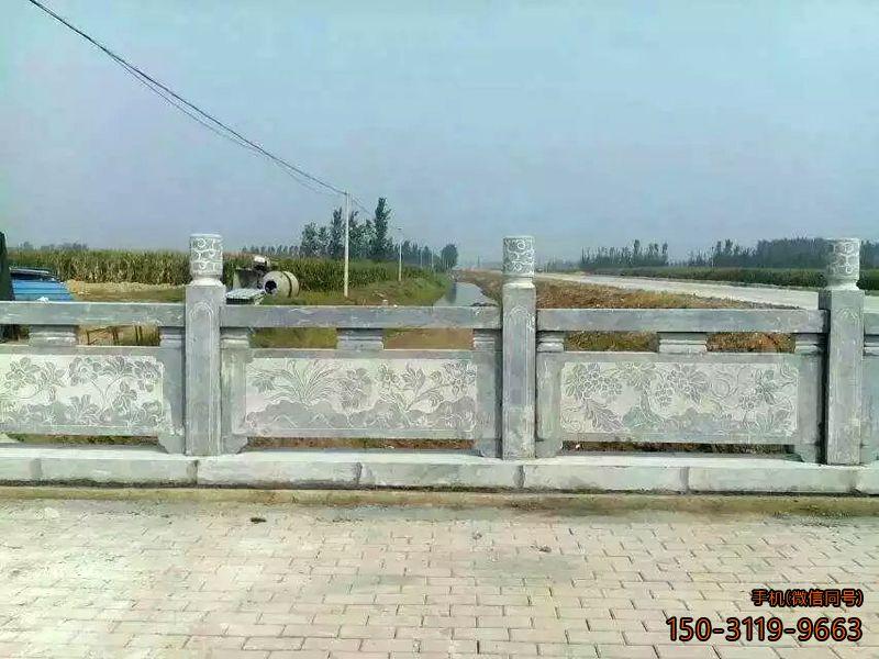 青石雕花栏板