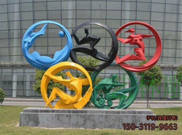 不锈钢五环_城市体育主题景观雕塑