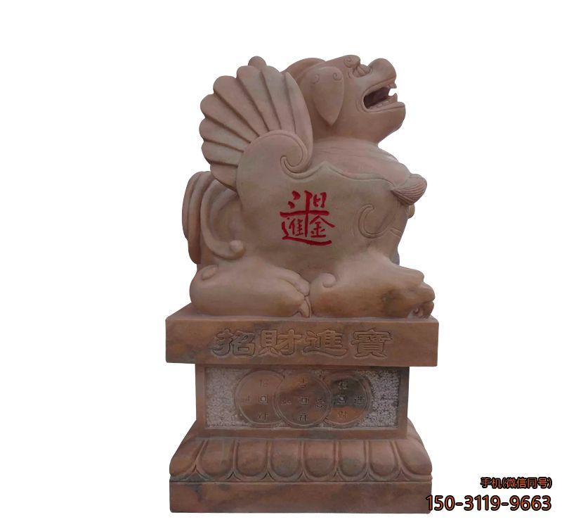 晚霞红貔貅_园林动物貔貅石雕
