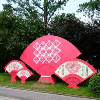 不锈钢扇子_社会主义核心价值观系列党建雕塑