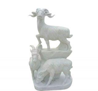 大理石三羊开泰_园林公园动物羊石雕