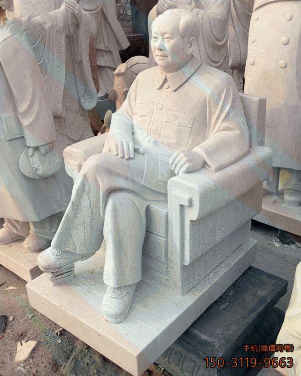 坐在椅子上的毛主席石雕像