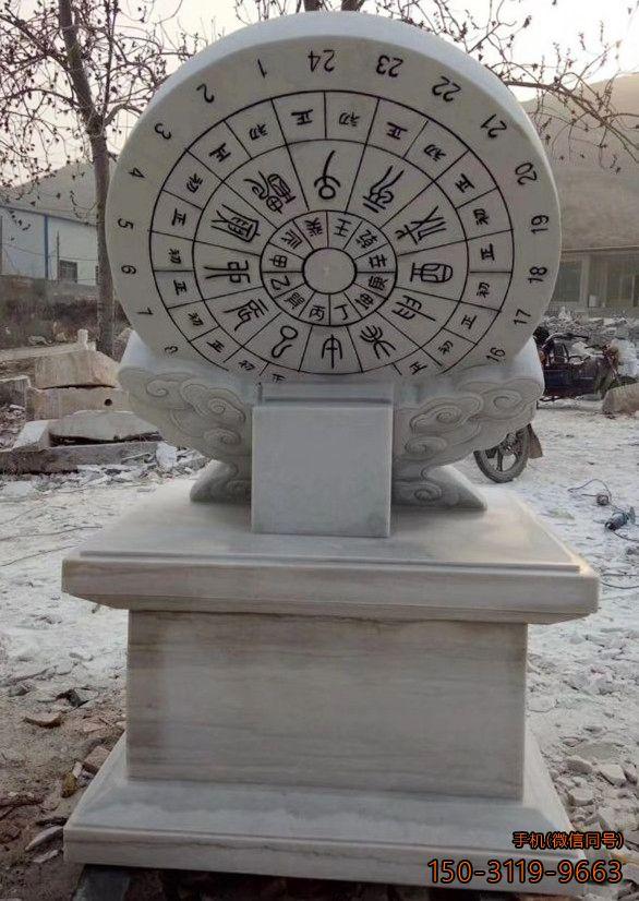汉白玉日晷大理石景观雕塑
