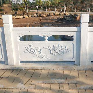 汉白玉雕花(梅花)栏板