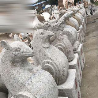 抽象动物石雕十二生肖雕塑