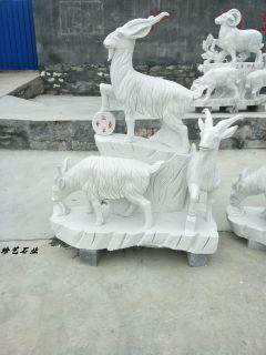 汉白玉三羊开泰山羊石雕