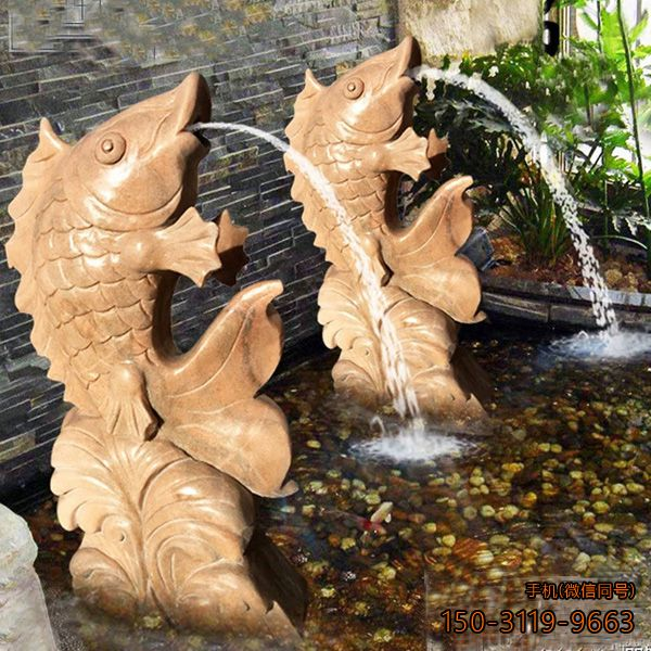 喷水石雕鱼景观