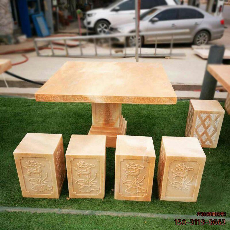 晚霞红方形石桌凳