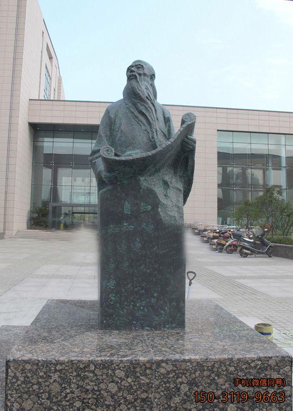 老子铜雕景观_城市公园广场古代名人
