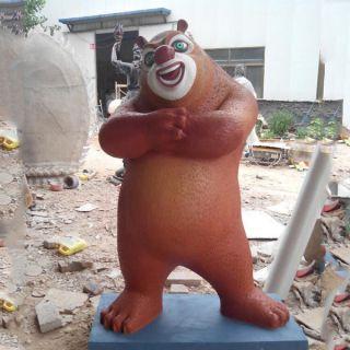 熊出没之熊二玻璃钢雕像