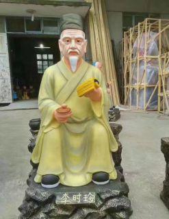 彩绘名医李时珍铜雕像