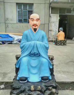 彩绘名医葛洪铜雕像