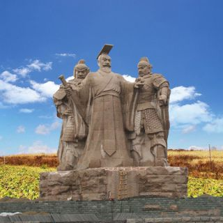 大一统的封建文化治国理念的开山始祖
