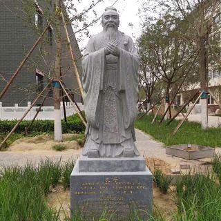 青石孔子雕像校园名人像