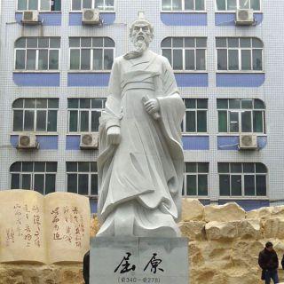 战国时期楚国诗人屈原石雕