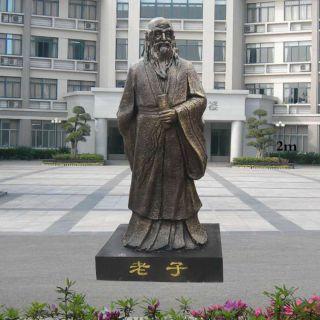 仿铜老子雕像_校园古代名人