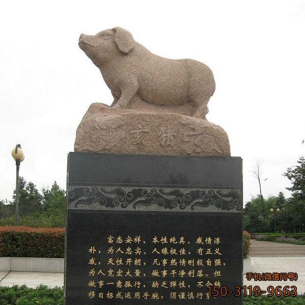 十二生肖之亥猪砂岩石雕塑