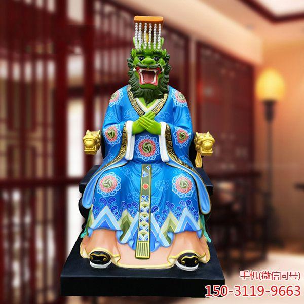 龙王爷神像供奉摆件