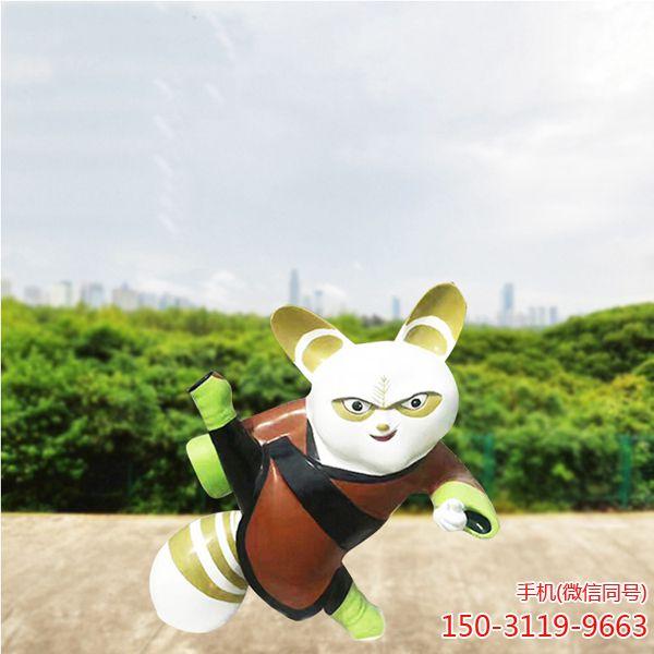 功夫熊猫_户外园林景观卡通人物雕塑 (4)
