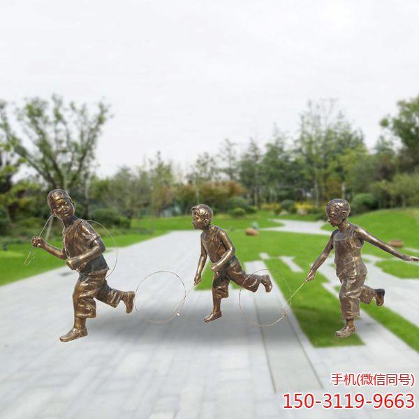 童趣滚铁环_城市景观小品铜雕塑