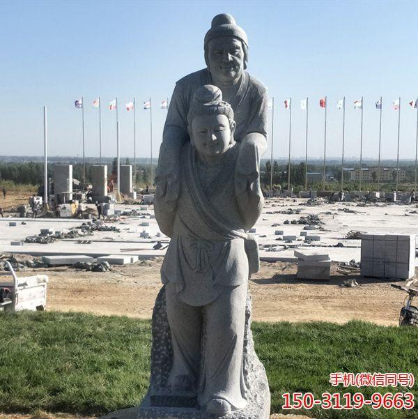 行佣供母_二十四孝人物石雕塑像