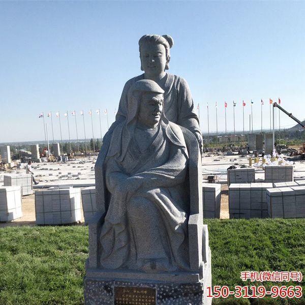 芦衣顺母_二十四孝人物石雕塑像