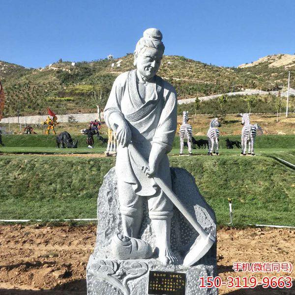 埋儿奉母_二十四孝人物石雕塑像