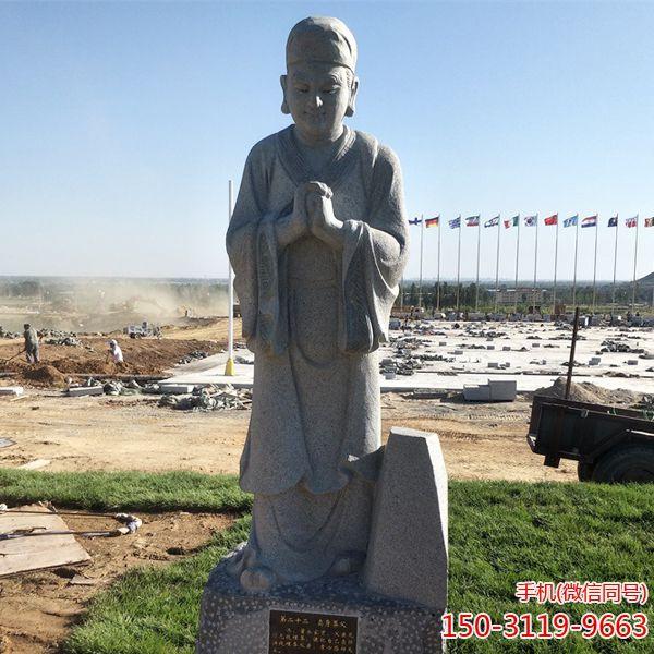 卖身葬父_二十四孝人物石雕塑像