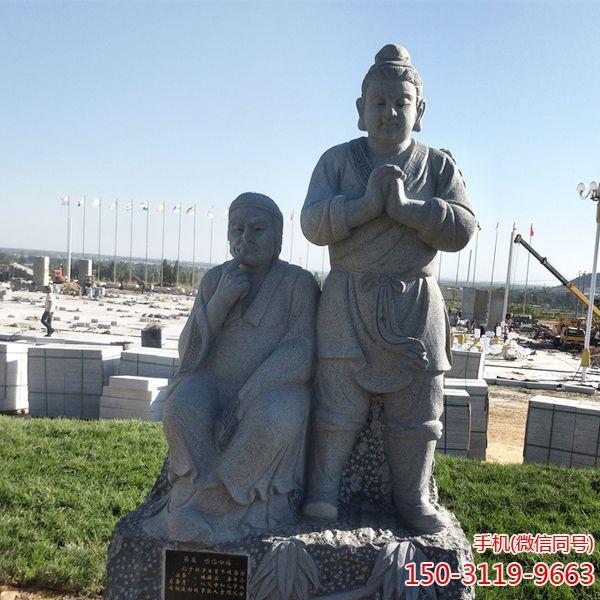 啮指痛心_二十四孝人物石雕塑像