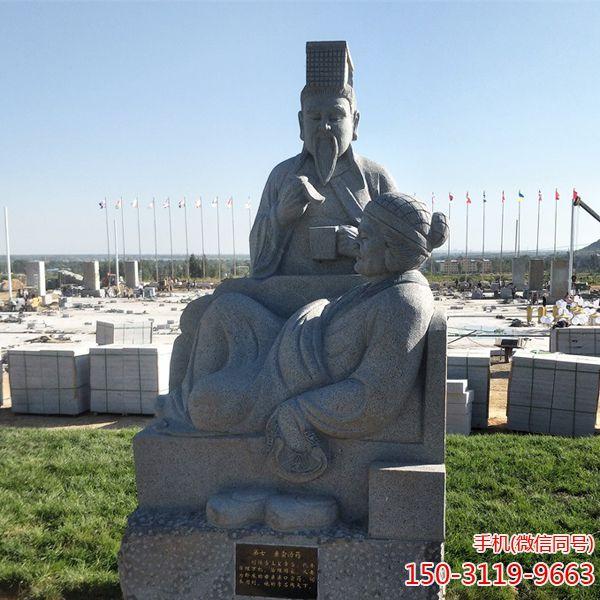亲尝汤药_二十四孝人物石雕塑像