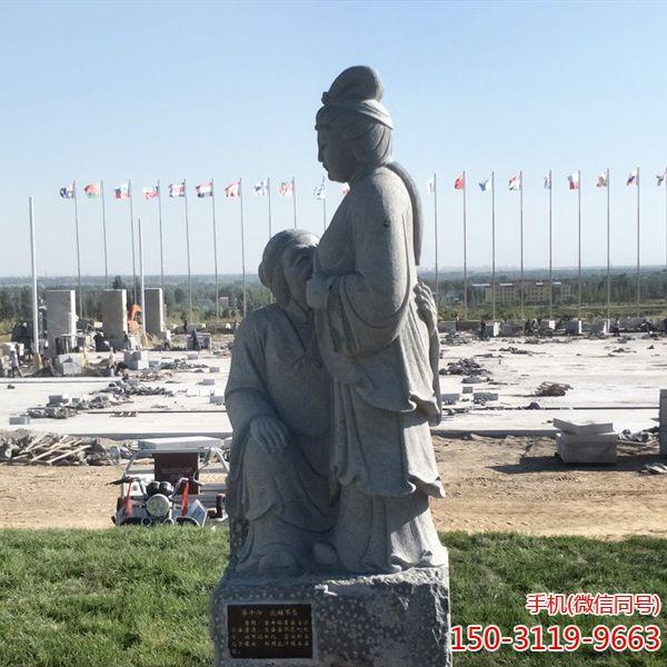 乳姑不怠_二十四孝人物石雕塑像