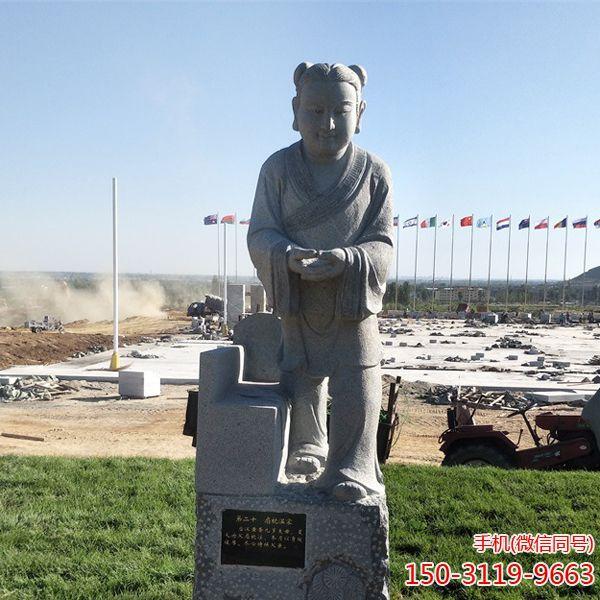 扇枕温衾_二十四孝人物石雕塑像