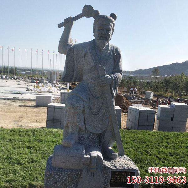戏彩娱亲_二十四孝人物石雕塑像