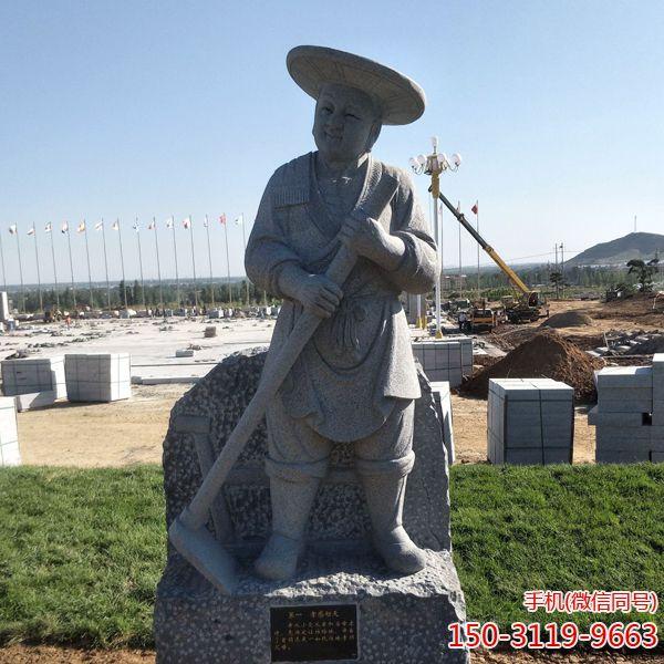 孝感动天_二十四孝人物石雕塑像