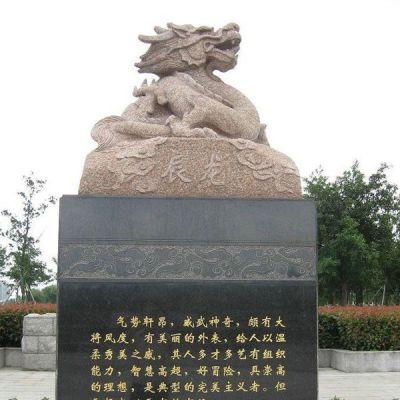 辰龙雕塑_十二生肖砂岩石雕