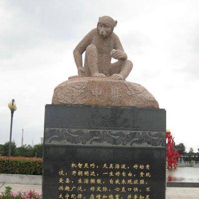 申猴雕塑_十二生肖砂岩石雕