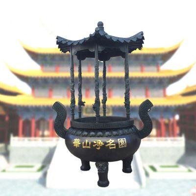 铜雕圆香炉_宗教寺庙纯铜香炉