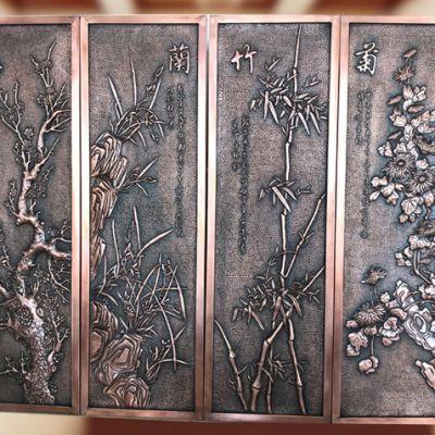 梅兰竹菊紫铜浮雕壁画_家居办公缎铜浮雕