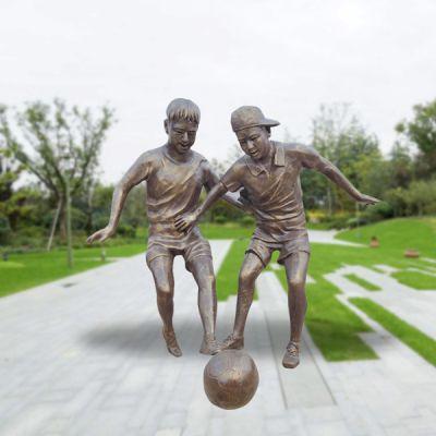 童趣踢足球_城市景观小品铜雕塑