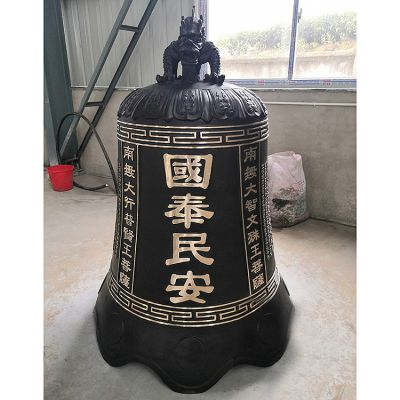 国泰民安铜钟雕塑