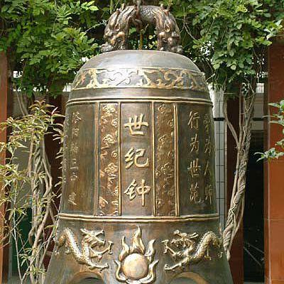 世纪钟黄铜钟