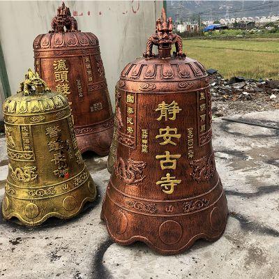 静安古寺铜雕钟