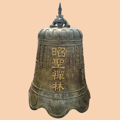 昭圣禅林铜雕吊钟