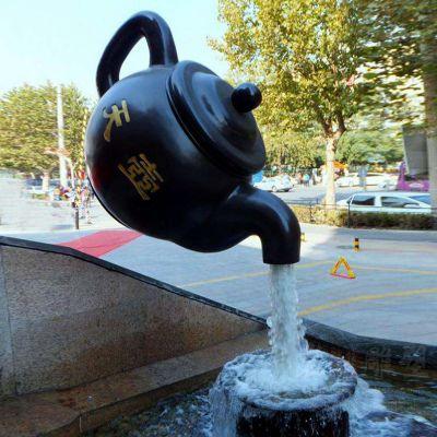 壶流水雕塑