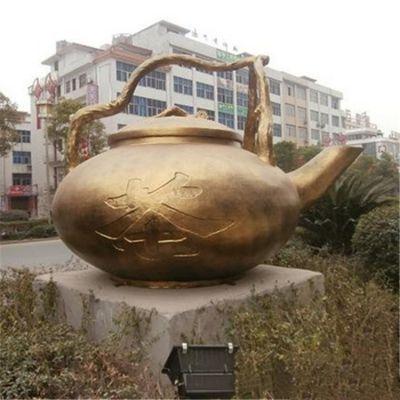铜天壶雕塑