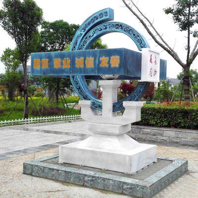 方圆不锈钢党建雕塑