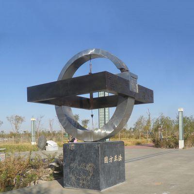 方圆不锈钢法制雕塑