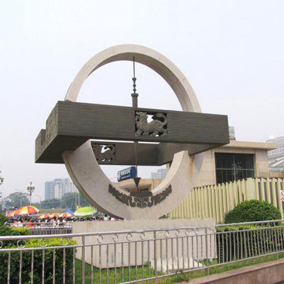 方圆法制雕塑不锈钢
