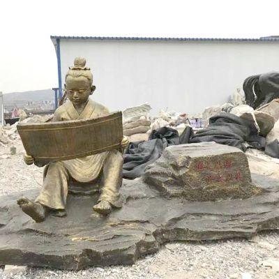 古代小孩读书铜雕